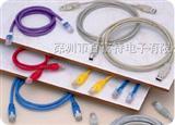 USB线/DC线
