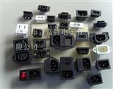 电源座/电源插座/三芯电源插座