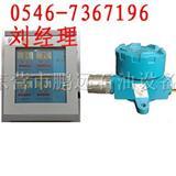 柴油检测仪|柴油泄漏浓度检测仪|柴油泄漏检测仪LF