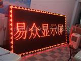 漳州LED电子屏