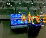 ELNA 原装铝电解 35V470UF 10X16 RC3 电源板电容