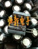 日本NICHICON电容 35V680UF PW系列 13X20高频低阻