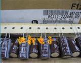 进口化工黑金刚电容100V220UF13X25KZE系列高频低阻