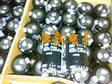化工黑金刚电解电容 400V220UF 25X40 SMH系列 85度