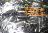 原装松下电解电容16V470UF 8X16 实图 高频低阻 FM系列