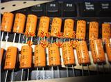 化工耐高温电容 25V470UF 10X20 GXE 125度适用于电源