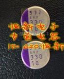 原装三洋固态电容 OS-CON 10SVP330M 10V330UF 10X8