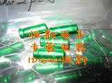 日本原产UNICON卧式电容10V100UF 10X20HFN系列105度