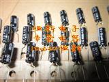 日本NICHICON电容16V56UF 5X11 HD高纹波长寿命电容