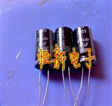 台产 金山金刚铝电解电容 200V47UF 13X25 现货