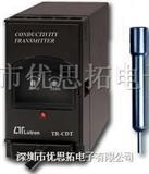 TR-CDT1A4导电性传送器