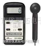 UV-340A 紫外光光度计