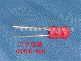 工型电感线圈