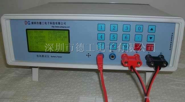 供应1 4节 电池测试仪