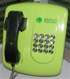 供电网客服电话机  金属品牌电话机 防潮电话机