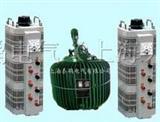 接触式调压器|上海接触式调压器