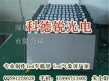LED气象屏-(深圳厂家)免费招商