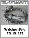 美国walchem禾威191113型电导率探头感应器电极