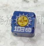精密电位器3323