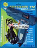 TT胶枪 TT热熔胶枪 TT点胶枪 TT-85W热熔胶枪