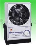 防静电SL-001交流风机离子风机