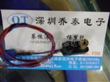 激光传感器 反射式激光测距传感器 检测距离可调