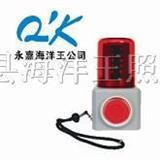 多功能声光报警灯 FL4870/LZ2 海洋王报警器