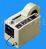 M-1000全自动胶纸机切割机