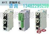 AFPG433(FPG-PP22)松下PLC模块