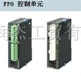 FPO-C32CT可编程控制器