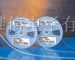 贴片TDK电感NLV32T-102J-PF