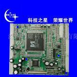 5寸高清液晶投影机驱动板