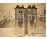 原装空调电容400VAC40UF