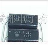 日立250V1.5UF金属膜电容