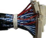 LCD液晶屏屏线 信号线 双八线