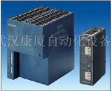 6EP1336-3BA00,西门子电源