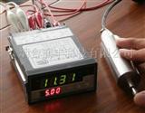 厂价直供差动式位移传感器品质保障信誉第一