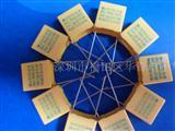 金属膜X2安规电容器275v103