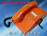 HC-1型磁石电话机