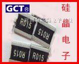 1206精密跳线、低阻值电阻巨驰GCT授权代理