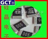 2512分流电阻康铜锰铜电阻限流电阻巨驰总代理
