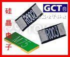0.009R电流感测电阻