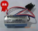 原装全新三菱PLC电池MR-BAT 3.6V