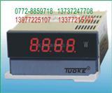 数显温度表DB3-T200P,DB3-T499P,DB3-T1200K