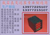电流变送器BD-AI,JD194-BS4I