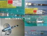 HAMAMATSU 滨松 L8251 L8252 L8253 UV固化灯管