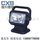CT5180智能摇控车载探照灯,车载灯,前照灯