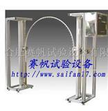 合肥摆管淋雨试验装置/青岛摆管淋雨试验机