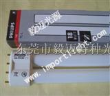 飞利浦PL-L 18W/10/4P光固化胶无影灯