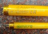 黄色荧光灯管,黄色安全灯管,黄色日光灯管